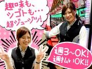 ミレ・キャリア(上野パチンコ店)のアルバイト情報