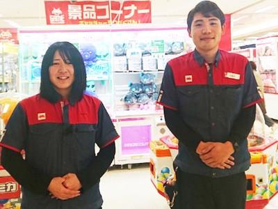 タイトーFステーション イオン近江八幡店のアルバイト情報