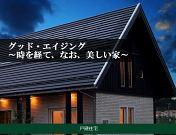 株式会社北洲 北上支店 展示場のイメージ
