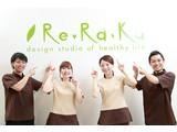 Re.Ra.Ku 浜松町シーバンス店のアルバイト