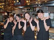 かぶら屋 昭島店のアルバイト情報