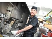 松阪牛麺 吹田店のアルバイト情報
