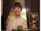 坐・和民上野駅前通店 清掃・仕込スタッフ(AP_0534_3)のアルバイト