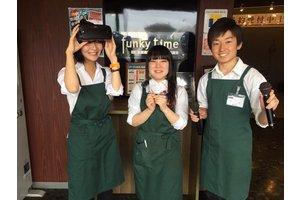 ファンキータイム 高須店・漫画喫茶スタッフ、フロアスタッフのアルバイト・バイト詳細