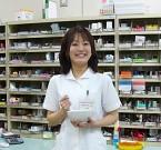 フロンティア薬局のアルバイト情報