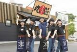丸源ラーメン 鹿児島新栄店(全時間帯スタッフ)のアルバイト