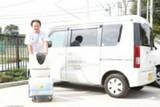 デンタルサポート株式会社 川崎事業所のアルバイト