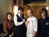 和風居酒屋 咲くら お茶の水店[2248]のアルバイト