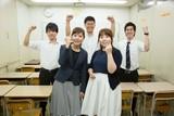 城北スクール 錦糸町校 小学生向け集団授業講師(算数)のアルバイト