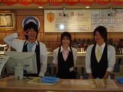 カラオケアーサー鎌取店のアルバイト情報