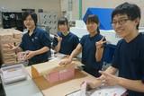 株式会社多田紙工 本社工場のアルバイト