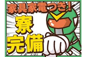 日本マニュファクチャリングサービス株式会社01/yoko201009・機械オペレーション、製造スタッフ、軽作業・製造系のアルバイト・バイト詳細