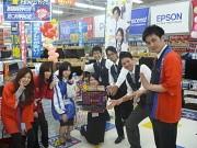 アプライド京都店のアルバイト情報