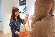 オリエンタルトラフィック MARK IS 静岡店のアルバイト情報