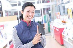 【明るく楽しい職場です♪】人が好き、接客に興味があれば未経験でもOK!