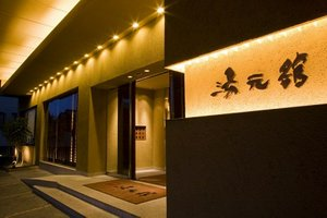 ★びわ湖のほとり、おごと温泉にある温泉旅館です★