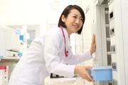 イオン 京都五条店のアルバイト情報