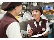 すき家 岩槻店のアルバイト求人写真2