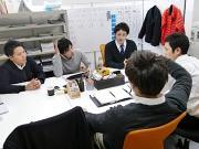株式会社NECT 横浜エリアのイメージ