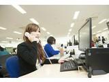 佐川急便株式会社 府中営業所(電話対応事務)シフト2のアルバイト