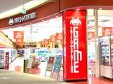 タイトーFステーション イオンモール浜松市野店のアルバイト