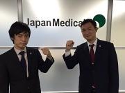 日本メディカル株式会社 福岡支社のアルバイト情報