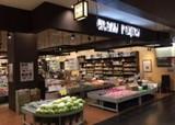 CRAZY PANTRY イオンモール京都桂川店のアルバイト