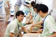 アースサポート浜松(デイヘルパー)のアルバイト情報