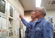 株式会社ライフポート西洋(西新宿)のアルバイト情報
