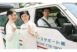 アースサポート 横浜戸塚(入浴看護師)のアルバイト