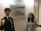 総合学園ヒューマンアカデミー 仙台校のアルバイト