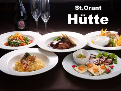 Cafe Restaurant St.Orant Hutteのアルバイト