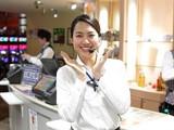 ガイア 渋谷店のアルバイト