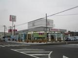 ホンダカーズ千葉 高品店(事務スタッフ)のアルバイト