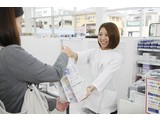 Fit Care DEPOT 北山田店(登録販売者)のアルバイト