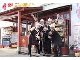 中国ラーメン 揚州商人 飯田橋ラムラ店のアルバイト