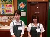 アイ・カフェ コマーシャルモール博多店のアルバイト
