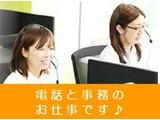 株式会社ウィテラス(ATMSS 派遣管理 海浜幕張)のアルバイト