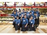 ラーメンエクスプレス 博多一風堂 三井アウトレットパーク仙台港店(社員)のアルバイト