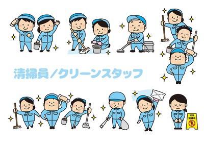 ワタキューセイモア関東支店//関越病院(仕事ID:85526)の求人画像