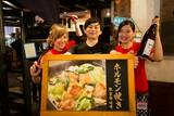 芝浦食肉 川崎店のアルバイト