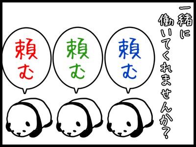 シンテイ警備株式会社 埼玉支社 浦和エリア/A3203200103の求人画像