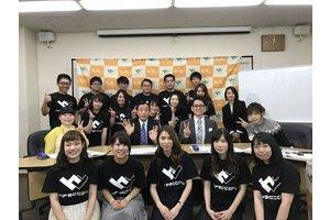 Webディレクター【テレビ出演もしたWeb制作会社でのお仕事です!】