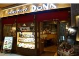 スパゲッティ食堂ドナ 有楽町店のアルバイト