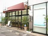 メガネの三城 観音寺店のアルバイト