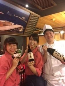 海鮮居酒屋 はなの舞 東雲晴海通り店 c1006のアルバイト情報