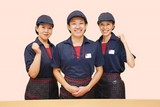 なか卯 長田東店のアルバイト