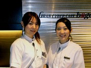 GRAN CYBER CAFE BAGUS 池袋西口店のアルバイト写真1