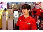 タイトーステーション 浅草店[1595]/A2715301595のアルバイト情報
