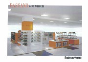 Bassano by madras イオンモール熊本店のアルバイト情報